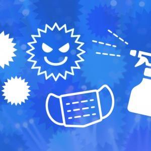 ウイルス対策のおススメ除菌水「除菌水ジーア」-安全性が高く除菌力が高い「次亜塩素酸水」の除菌消臭水-