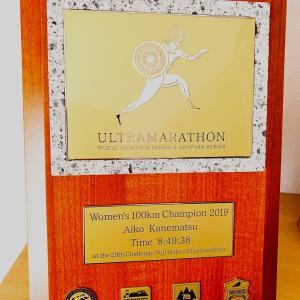 ウルトラマラソン世界遺産シリーズランキング優勝