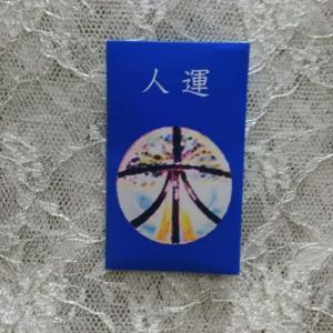 """""""色彩・音楽・香り(香り編)"""""""