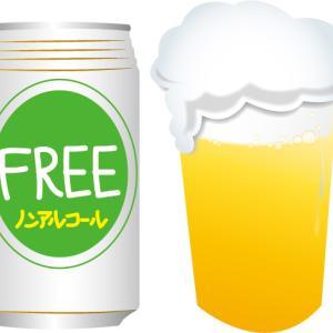 仕事中にノンアルコールビール ⁉