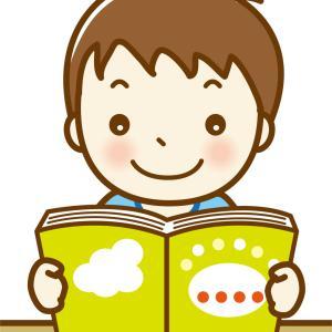 「読書時間」と成績の関係