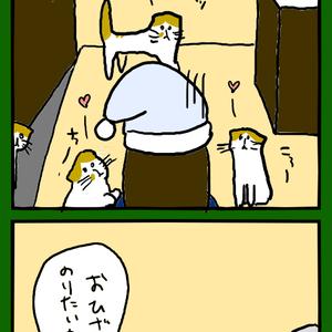 ストーカーシロちゃん
