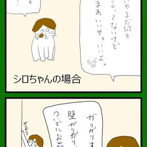 甘え方&バレンタイン!