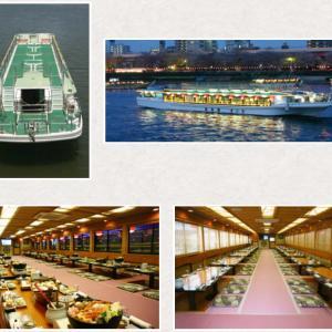 東京の屋形船「初心者講座」その6