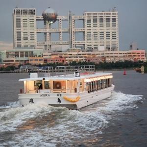 東京の貸切屋形船の料金について(その1)
