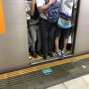 日常の活動で痩せる作業一番は【満員電車の通勤】かも