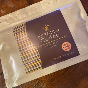 エクササイズコーヒーの効果的な飲み方は?気になる口コミや評判を調査!