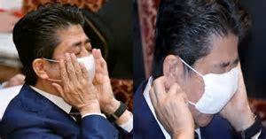 日本国民が今一番必要なモノ!! よくご存じで総理!! あれれぇ洗えるマスク2枚⁇