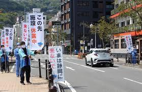 『自粛ポリス』って、まさにイスラム教国ムタワ(宗教警察)の日本版やんけ!!