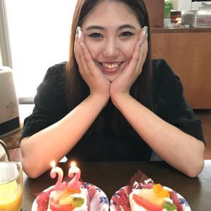 今日は あんずちゃん(妹)の22歳の誕生日