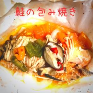 何年ぶりかの鮭の包み焼き✨