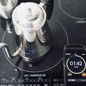 【コーヒータイムを最高の時間に!】美味しいコーヒーを淹れるコツについて解説!