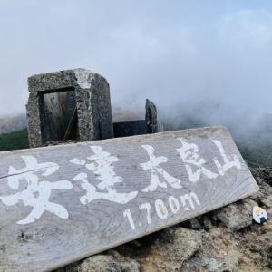 【迫力の火山口】安達太良山登山に行ってきた!温泉や登山道、くろがね小屋へのアクセスは?