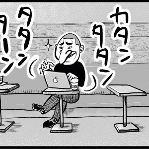 タイピング見せたがり対決【スタバでmac安定】