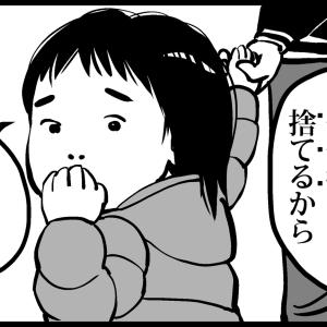 二歳児の疑問【子供の観点】