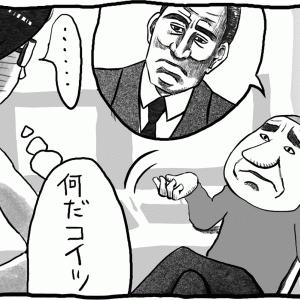 ロバート・デニーロに憧れて【映画『グッドフェローズ』】