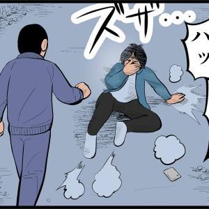 【いじめ+格闘漫画】#36「お前なんか死んでも構わない」