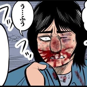 【いじめ+格闘漫画】#37「子供が虫けらを殺すように」