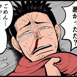 【いじめ+格闘漫画】#39「暴走するいじめっ子」