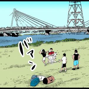 【武道家トワタくん物語】#43:最終話「仲間」