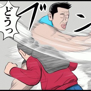 【ゆうすけ×あやの】#4「塚田くんの戦い」