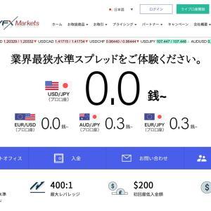 海外FX業者MYFX Marketsの口座開設やメリット・デメリットを詳しく解説!