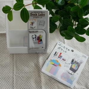 【セリア】使い始めて2年以上!!子どもの文具の整理には…コレ一択!!2年ブリの新調デス♡