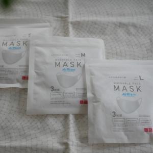 【ユニクロ】買えたー!!話題の新商品!!エアリズムマスク♡実際の詳細レポ♪今日だけ20%OFF!!ポチレポ♡