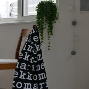 【届いたレポ】ときめき最大級♡テンション上がる!!念願エコバッグ♪レジ袋をもらわなくなった結果…