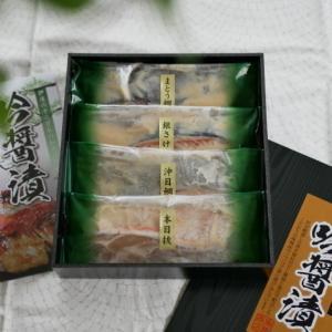最高の贈り物♡誰に贈っても恥ずかしくない褒められギフト!!1,000円ぽっきりで驚異の63個入りΣ(゚Д゚)