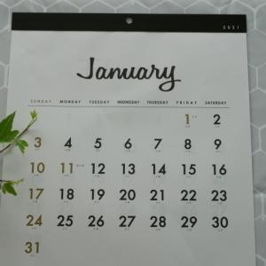 【セリア】4年連続の…リピ!!シンプルの極み!!激押しカレンダーで来年の準備♪