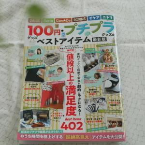 掲載のお知らせ。【次回予想】11月のマラソンは…ココ!?器好きさんにおススメの1冊♡