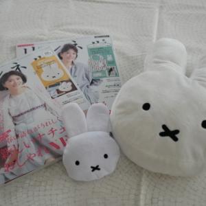【雑誌付録】初!?雑誌2冊オトナ買いー!!可愛さにやられたー♡【楽天】選べる美味しいSET♪