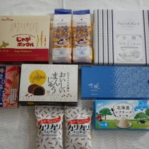 【ネタバレ♪】中身の分からない福袋のリアル!!北海道のお菓子がギュッと詰まってましたー♪