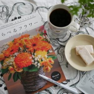 【スーパーSALE】8店舗ポチレポ♪限定価格で買えました!!選べるお花のカタログギフト♡