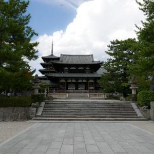 世界遺産 法隆寺 奈良