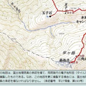 国土地理院・地図利用の緩和