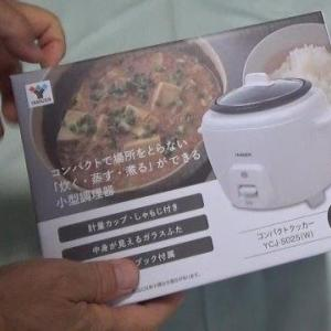 車中泊用炊飯器