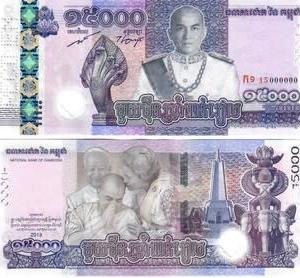 シハモニ国王陛下 王位15周年を記念して15000リエル札発行