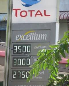 カンボジア 2020年8月の物価上昇率