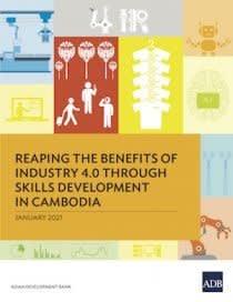 アジア開発銀行 カンボジアの第4次産業革命に向けて