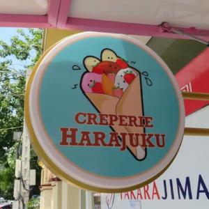 かわいいクレープ屋さん Creperie Harajuku