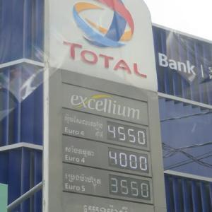 カンボジア 2021年8月の物価上昇率