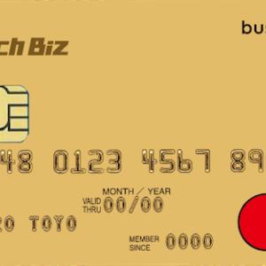 【広告】ITフリーランスのためのビジネスゴールドカード(テックビズカード)