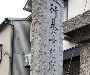 ちょっと市役所に~発見・菱江川~