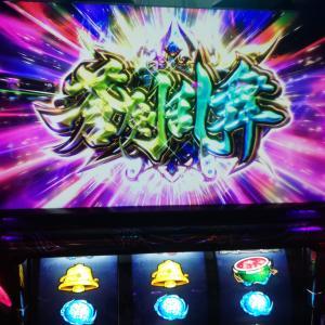 【新鬼武者】鬼決戦ボーナスからフリーズ、ワンパンで倒して目指せ蒼剣乱舞覚醒!