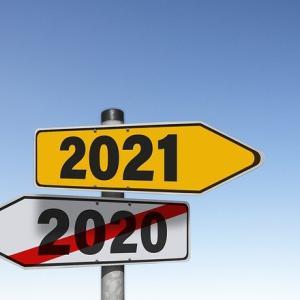 英語子育て(9歳)去年の振り返りと2021年の目標!