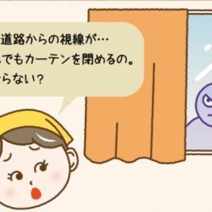 お悩み解決…視線@庭楽育ささやまBASE