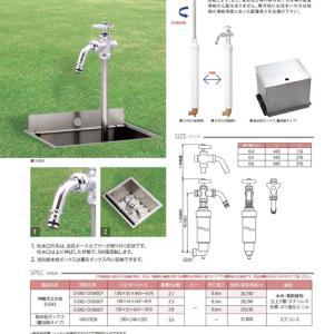 伸縮式立水栓@庭楽育ささやまBASE