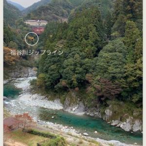 日本三大秘境/徳島県祖谷川ジップライン